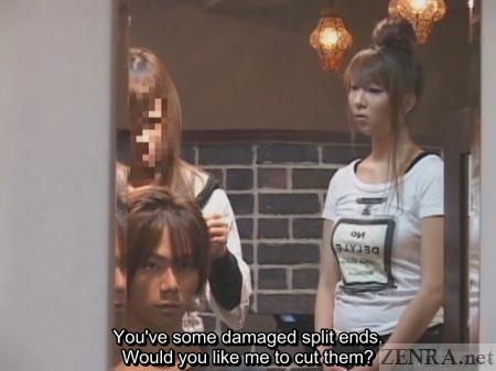 Japanese hair salon consultation