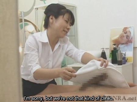 Japanese masseuse covers customers erection