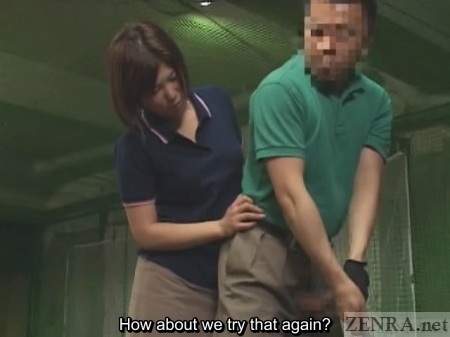 Brazen erection at Japanese golf class
