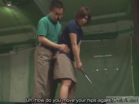 Erection rubbing golf demonstration