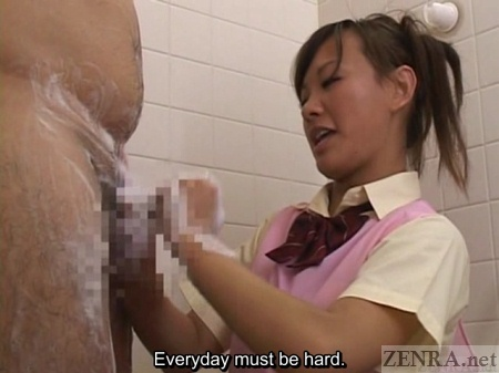 Japanese handjob bathtub