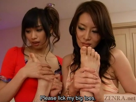 CFNM Japanese party with toe licking cougars