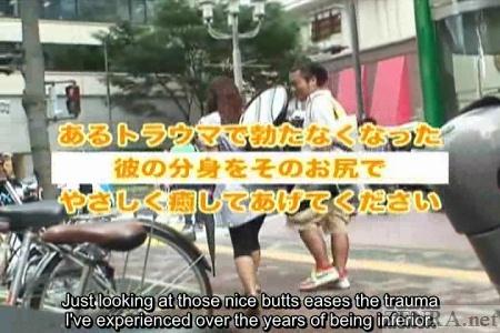 Herbivorous Japanese men butt feitsh