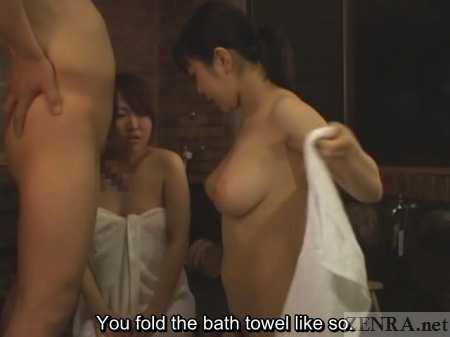 Busty Japanese penis washer accidentally flashes client