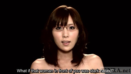 Rin Sakuragi in glasses topless