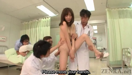 Embarrassed Japanese hospital nudist