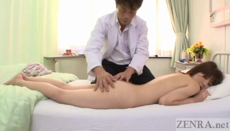 CMNF Japanese hospital butt massage