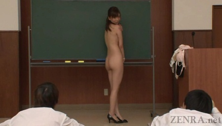 ENF Japanese nudist teacher
