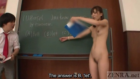 CMNF Japanese teacher by blackboard