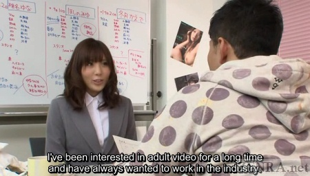 Japanese woman interviews at AV company