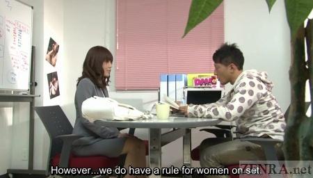 Japanese AV company interview