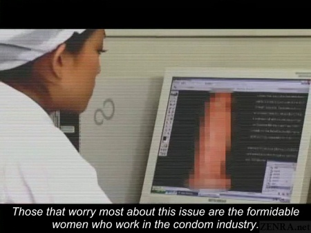 Japanese female scientist looks at computerized erection
