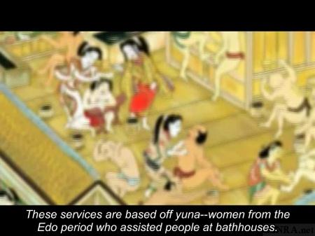 History of Japanese bathing yuna