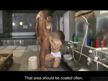 CFNM Japanese sauna penis washing