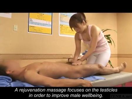 CFNM Japanese testicle massage