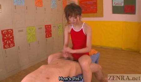 CFNM Japanese school locker room handjob