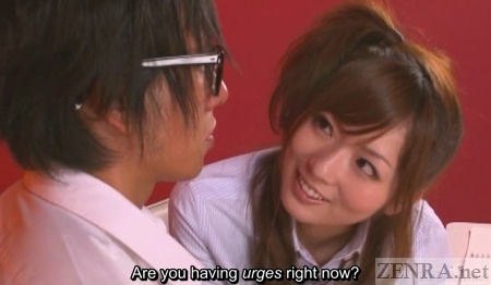 Naughty confessions with Japanese schoolgirl