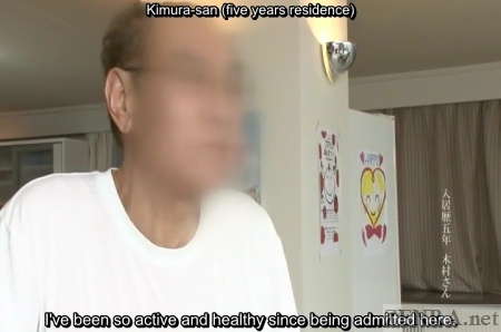 Japanese older man talks about bottomless caretakers