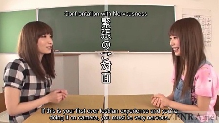 Classroom meeting of Japanese lesbians