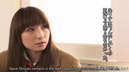 Japanese schoolgirl winter uniform