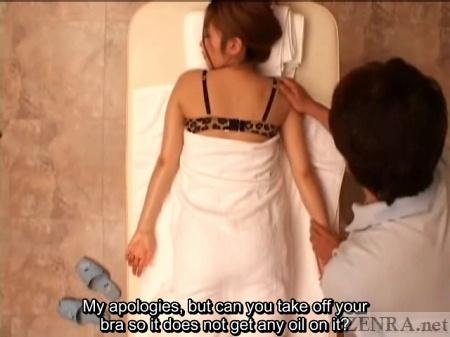 essi striptease massage milf asian
