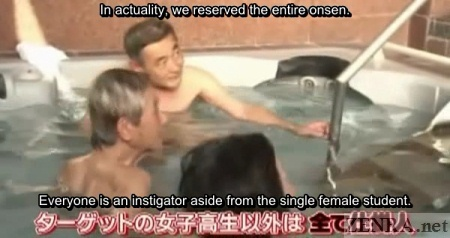 Japanese onsen prank behind the scenes