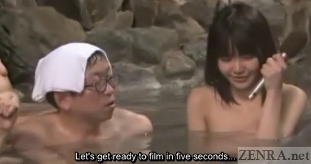 ENF Japanese schoolgirl prepares to interview lewd bather