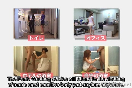 Japanese CFNM penis washing services