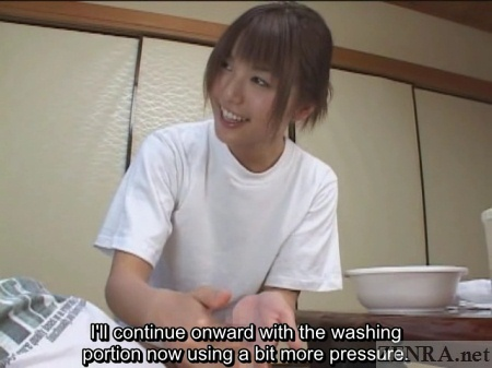Smiling CFNM penis washer in tatami room