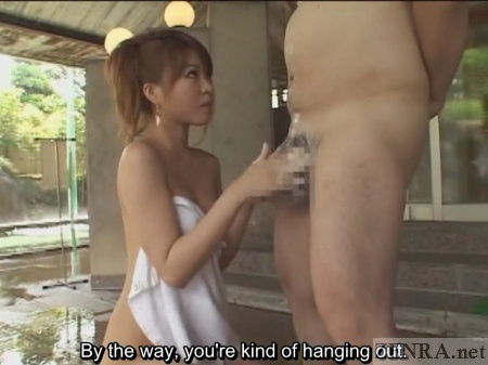 Subtitles japanese massage leads to oral sex in hd