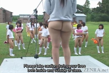 Huge milky butt on half naked milf Japanese teacher