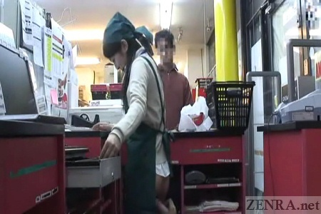 No panties bottomless Japanese supermarket