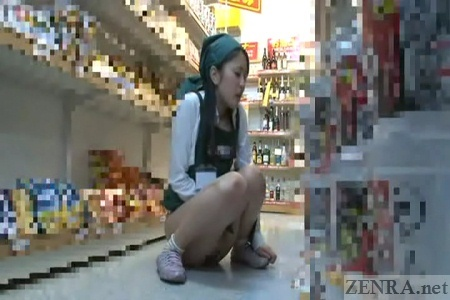 Japanese public nudity employee fingers herself in aisle