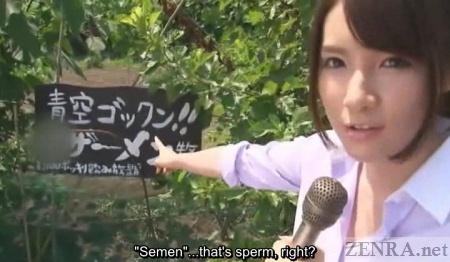 Japanese reporter discovers semen ranch