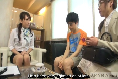 Japanese virgin CFNM salon interview
