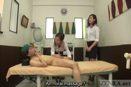 massage parlor erection