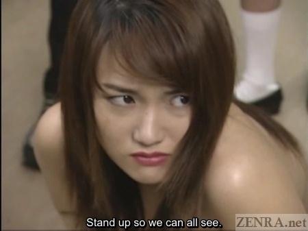 ENF Japanese sensi Rin Tomosaki