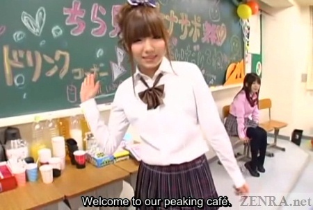 Japanese schoolgirls masturbation cafe