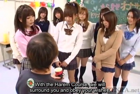 Japanese schoolgirls masturbation harem course
