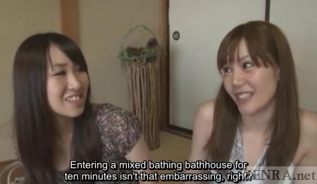 Japanese amateurs consider bathhouse challenge
