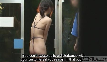 String bikini rear angle view of Japanese woman