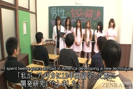 Japanese teacher recounts experience abroad