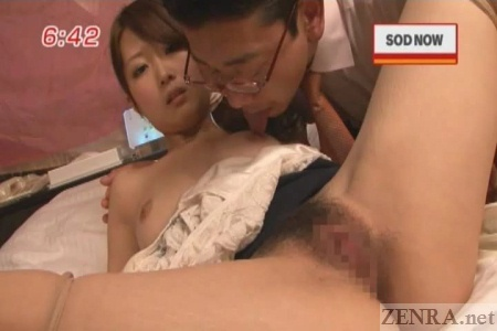 Spread eagle news report on love hotel bed