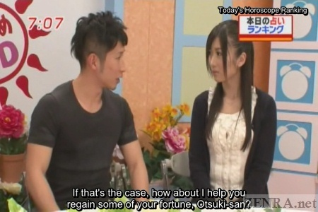 Japan news reporter talks about unfavorable horoscope results