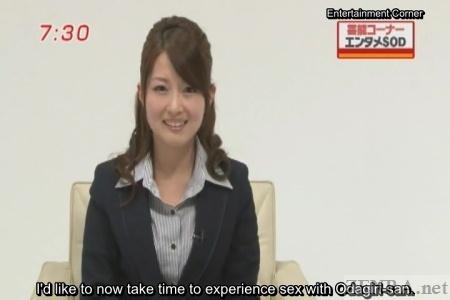 Sex announcement during AV news interview