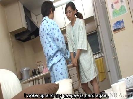 Erection in Japanese kitchen