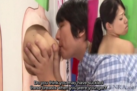 Gorgeous japanese babe gets very naughty with her boyfriend 6