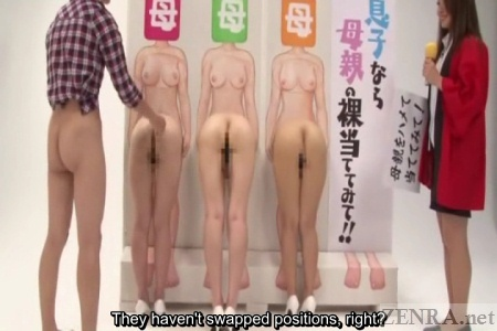 CMNF CFNF Japanese butts exposed