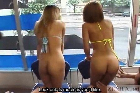 Bottomless tan gyaru show off butts