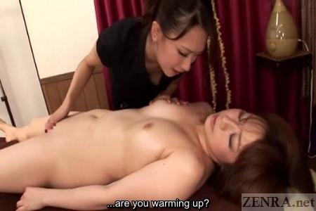 Japanese lesbian erotica